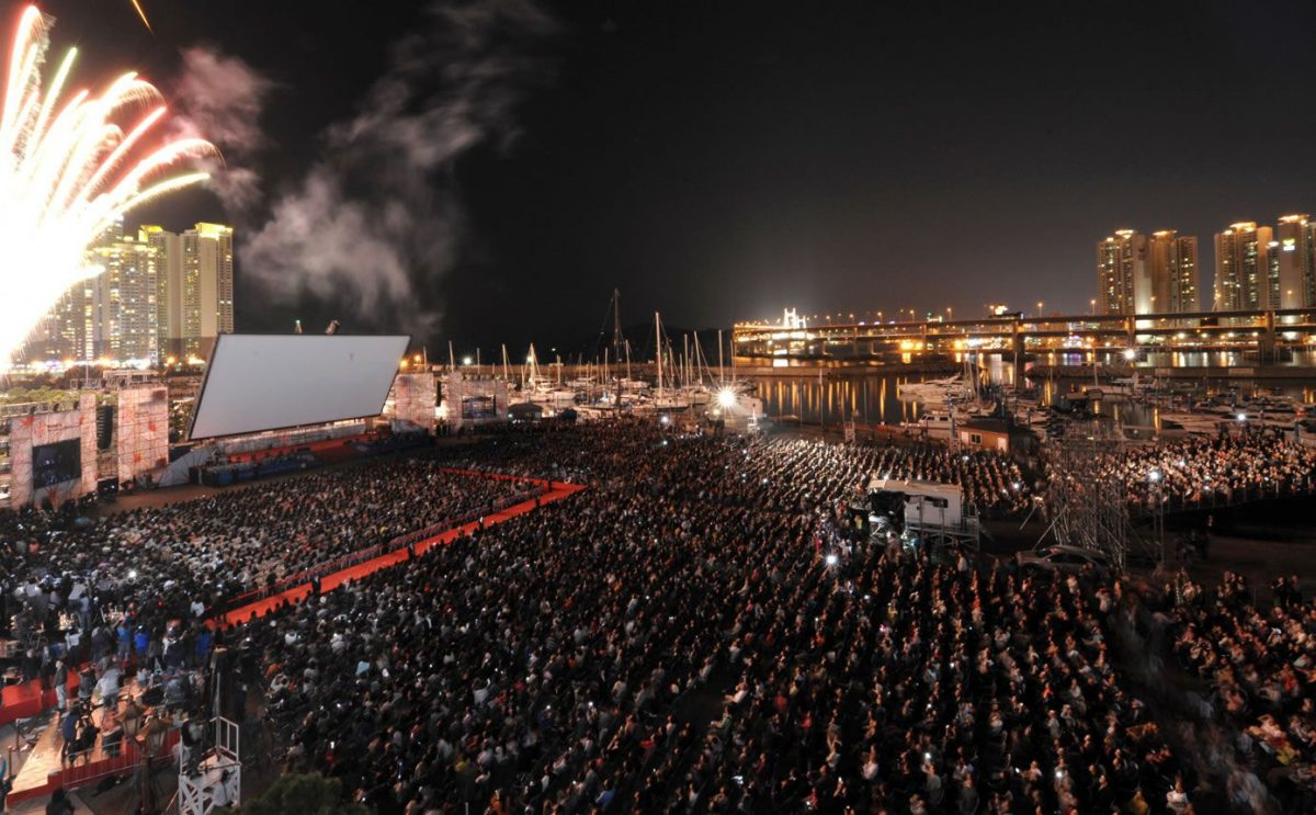 Busan International Movie Festival