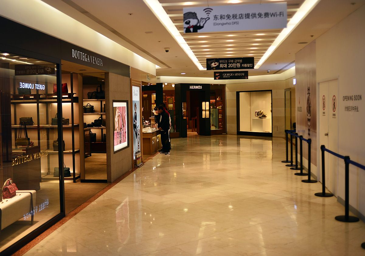 Donghwa Duty Free Shop