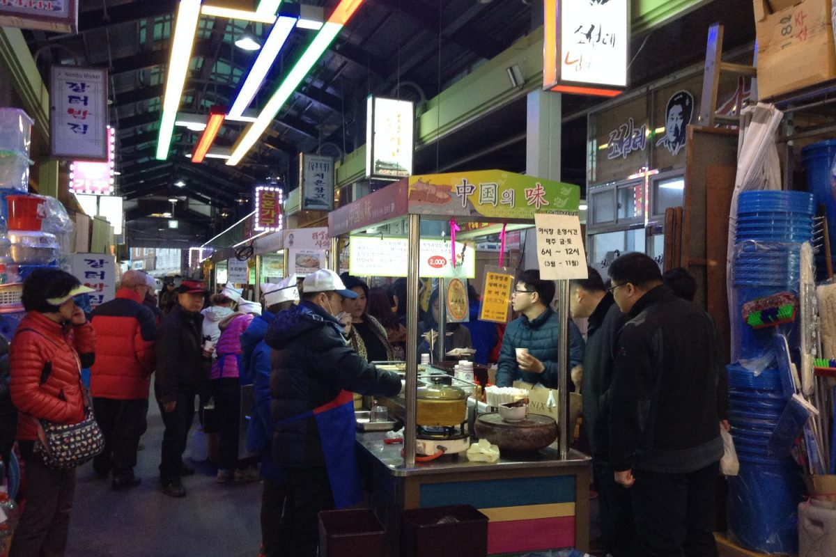 nambu night market jeonju