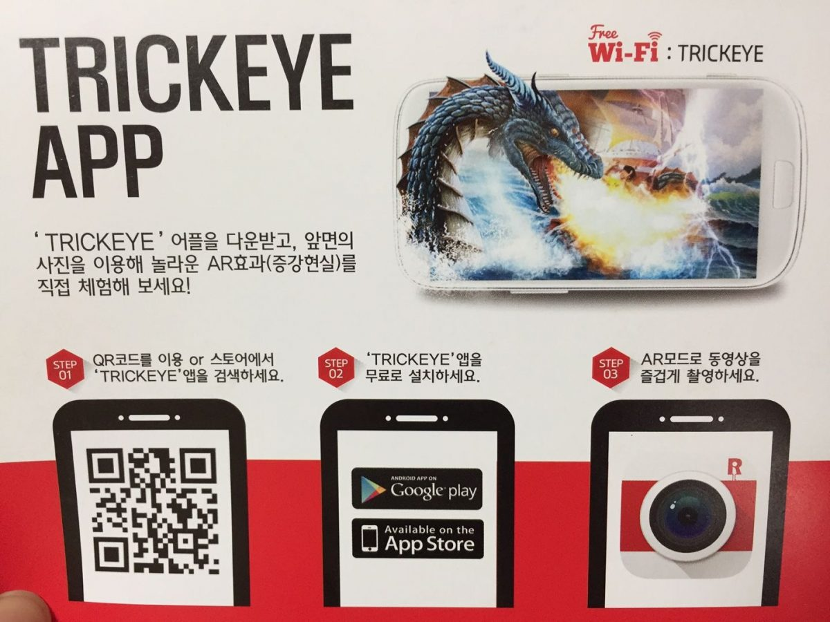 About Trickeye app