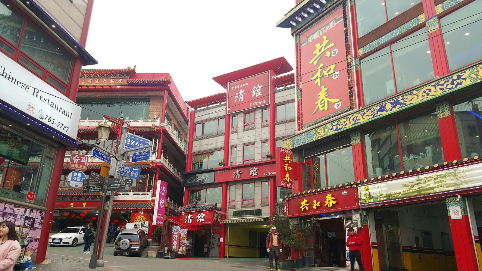 Suasana di Incheon Chinatown