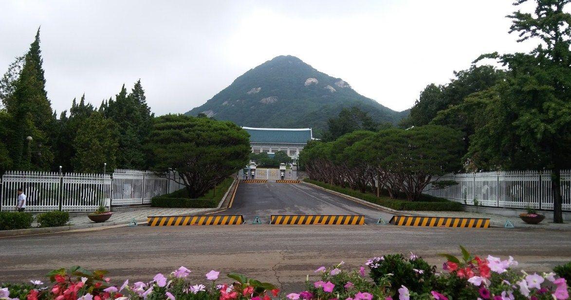 Blue House, Korea Selatan
