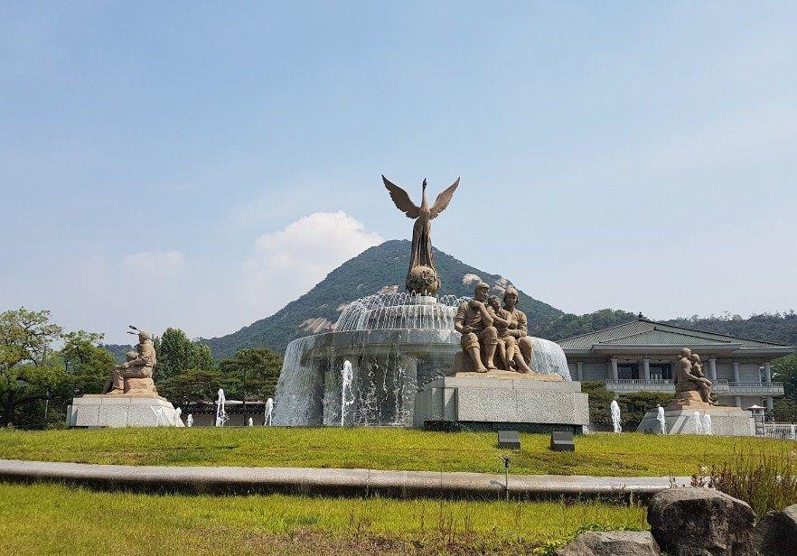 Rumah Biru, Korea Selatan