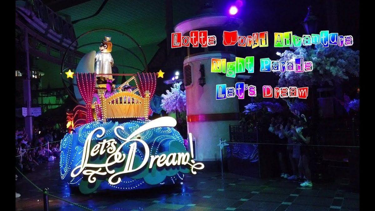 Dream Night Parade di Lotte World