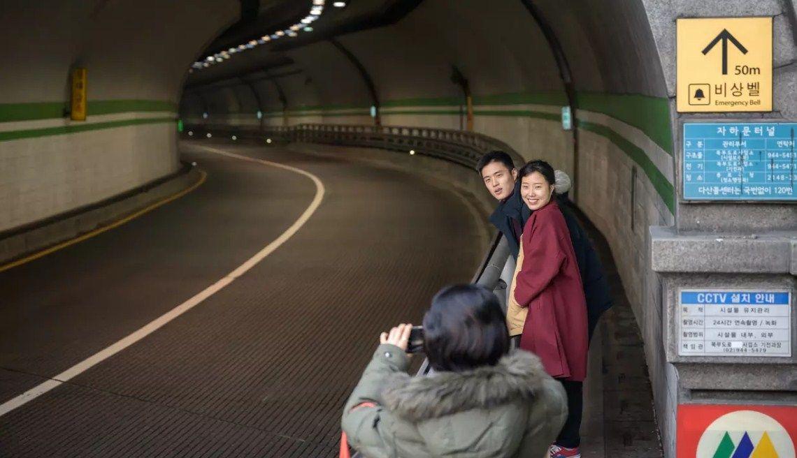Jahamun Tunnel