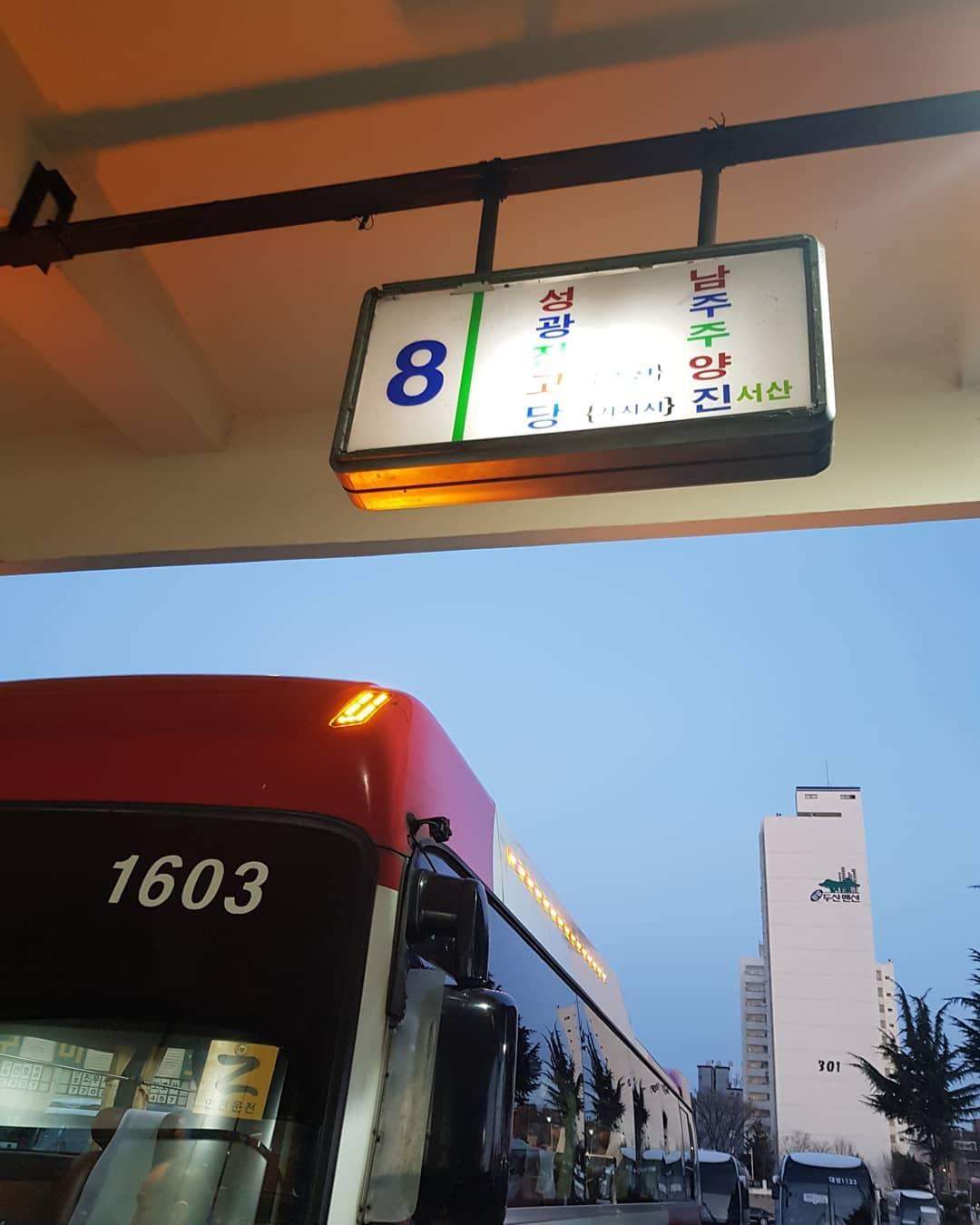 Bus Express untuk Jarak Jauh