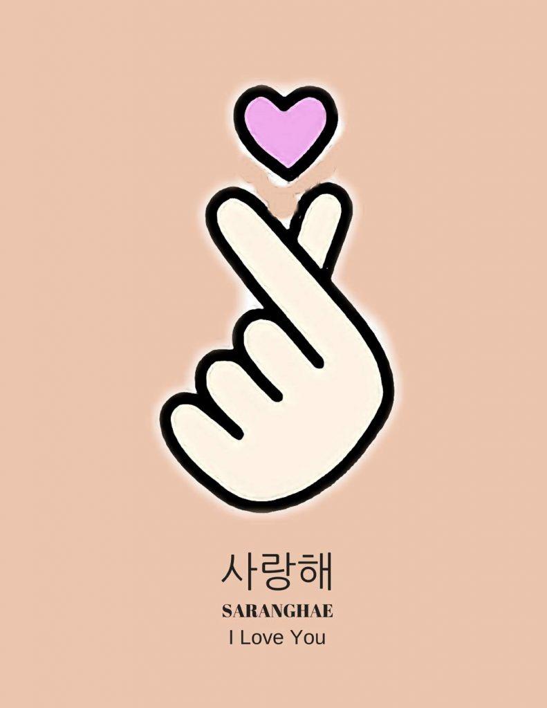Hangul Saranghae