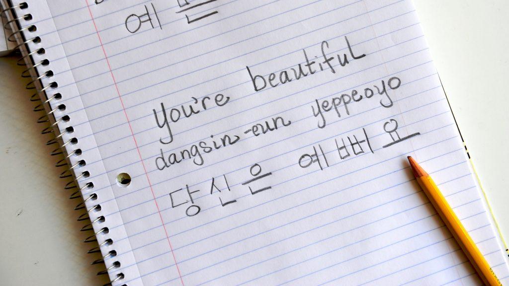 Yuk Lebih Mengenal Huruf Hangul Korea